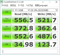 東芝CFD_240GB_CDM