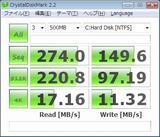 S592_RAID