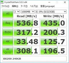 BX200_240GB_CDM