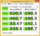 SP920_128GB_CDM
