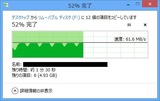 SD書込速度