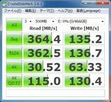 VTX120GB_64GB最速