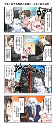 Season2_2話