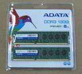 ADATA_PC10600