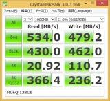 HG6Q 128GB
