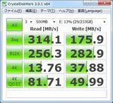 250GB_890GX_AMD最新ドライバ