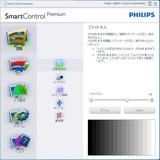 SmartControl_WIN7
