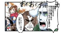 ドスパラ4コマ_season2_10話_04