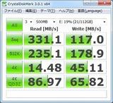 120GB_890GX_AMD最新ドライバ