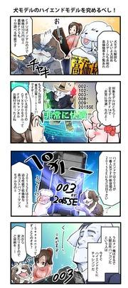 Season2_3話