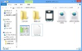 AndroidからPC