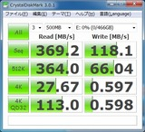VTX120GB_64GB拡張