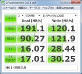 H61_USB3
