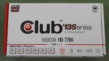 HD7790パッケージ