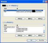 TEMP移動03