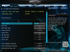 SkyOC_UEFI1