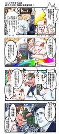 ドスパラ4コマ_season2_11話