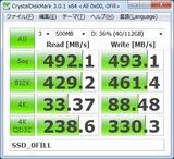 SSD_0FILL