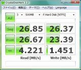 780G_USB