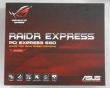 RAIDRパッケージ