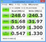 RAID 0_USB3