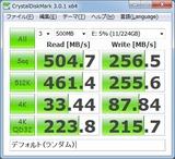 240GB_Z68_CDM_RAN