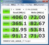 990FX_520_60GB_01