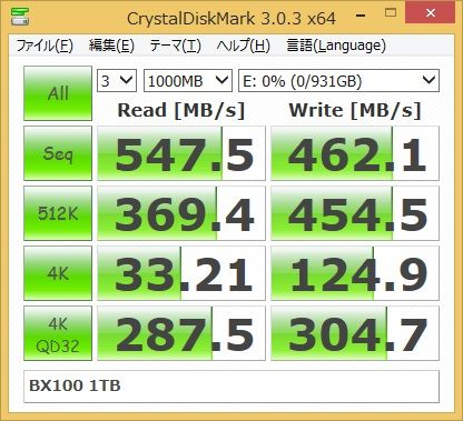 BX100_1TB