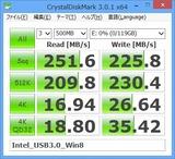 INTEL_USB3_Win8