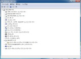 USB3_デバイスマネージャ