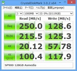 SP900_128GB_CDM_ASMEDIA