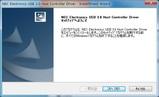 USB3_インストール