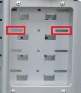 HDDネジ穴