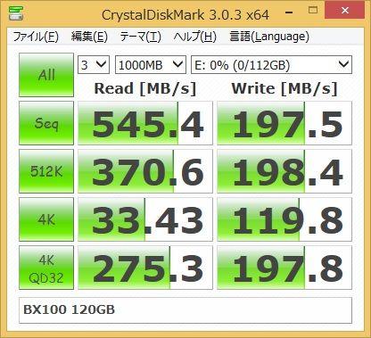 BX100_120GB