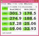 SSD_USB
