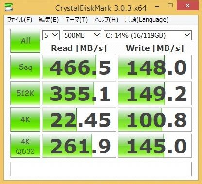 新SP600_128GB_CDM