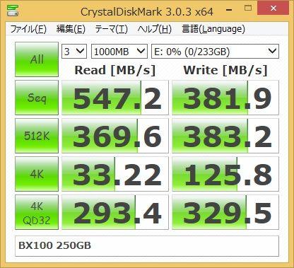 BX100_250GB