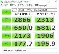 PHISON_256GB_CDM_0FILL