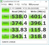 iGNITE 240GB CDM