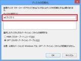 DP-4043_1台認識
