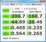 RAID 30_USB3