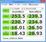 Etron_USB3_Win8