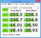 Etron_USB3_Win8