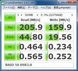 RAID 50_USB3
