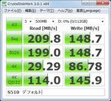 S510_CDM1