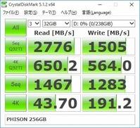 PHISON_256GB_CDM