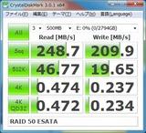 RAID 50_ESATA