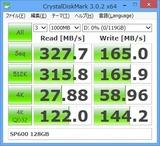 SP600_128GB_CDM