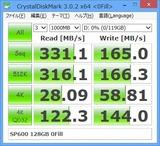 SP600_128GB_0Fill_CDM