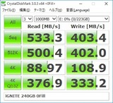 iGNITE 240GB CDM 0Fill